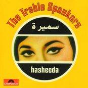 Hasheeda