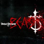 Cover artwork for Blur