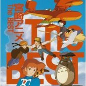 Miyazaki Anime The Best