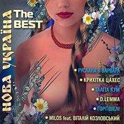 New Ukraine. The Best