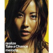 realize / Take a Chance