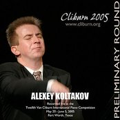 2005 Van Cliburn International Piano Competition Preliminary Round