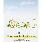 Coo quack cluck-ク・ク・ル-