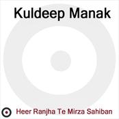 Heer Ranjha Te Mirza Sahiban