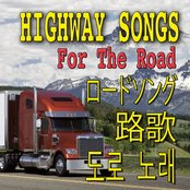 Highway Songs, Vol. 3 (Asia Edition)