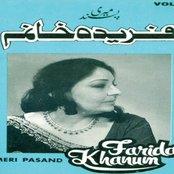 Farida Khanum: Meri Pasand Vol 1