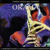 Orama - Vassilis Saleas plays Vangelis
