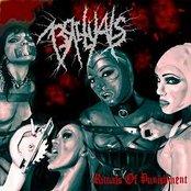 Rituals Of Punishment