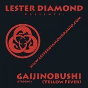 Gaijinobushi (Yellow Fever)