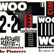 The Pioneers: Five Text-Sound Artists