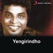 Yengirindho