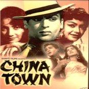 China Town (Bollywood Cinema)