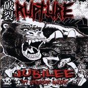 """Jubilee """"49 Greatest Hates"""""""