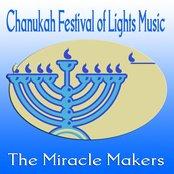 Chanukah Festival of Lights Music