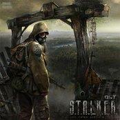 Stalker OST