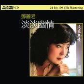 K2 HD Dan Dan You Qing