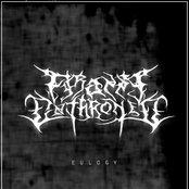Eulogy EP