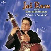 Jai Ram ( From Ramcharitmanas )