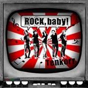 ROCK, baby!