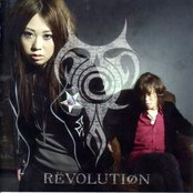 RЁVOLUTIФN (disc 1)