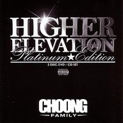 Higher Elevation Platinum Edition