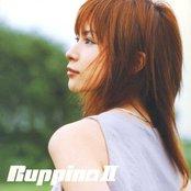 Ruppina II