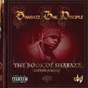 The Book of Shabazz (Hidden Scrollz)