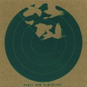 Music & Migration