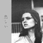 Kanashii - Il Piacere Della Tristezza [LP - Punch Records 2004]