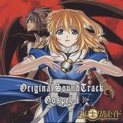 Chrno Crusade Original Sound Track Gospel.I