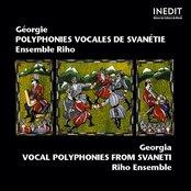 Géorgie. polyphonies vocales de svanétie. georgia. vocal polyphonies from svaneti.