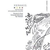 Xenakis: Metastasis / Pithoprakta / Eonta