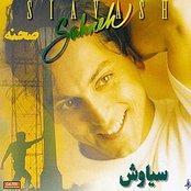 Sahneh - Persian Music