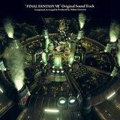Final Fantasy VII: Original Soundtrack (disc 1)