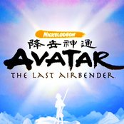 Avatar: The Last Airbender Soundtrack