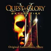 Quest For Glory V - Dragonfire