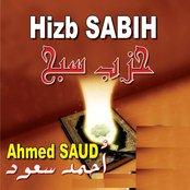 Hizb Sabih : Quran - Récitation coranique