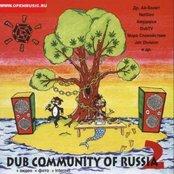 Dub Trip-Hop Raggae Music
