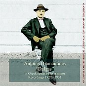 Antonis Dalgas in Asia Minor Songs (Recordings 1927-1931)