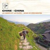 Chine - La harpe et la flûte