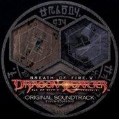 Breath of Fire V Original Soundtrack (disc 1)