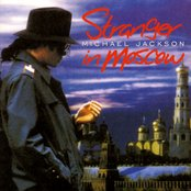 Stranger in Moscow - Part 2