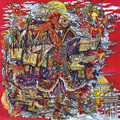 album False Priest by of Montreal