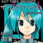 EXIT TUNES PRESENTS THE COMPLETE BEST OF ラマーズP feat. 初音ミク