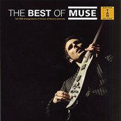 THE BEST OF MUSE CD2