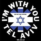 2012-09-10: Hayarkon, Tel Aviv, IL