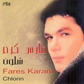 Chlonn
