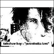 Perestroika Love