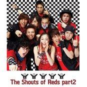 승리의 함성 (The Shouts Of Reds Part 2) (Digital Single)