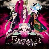 The Epic of Zektbach -Ristaccia-